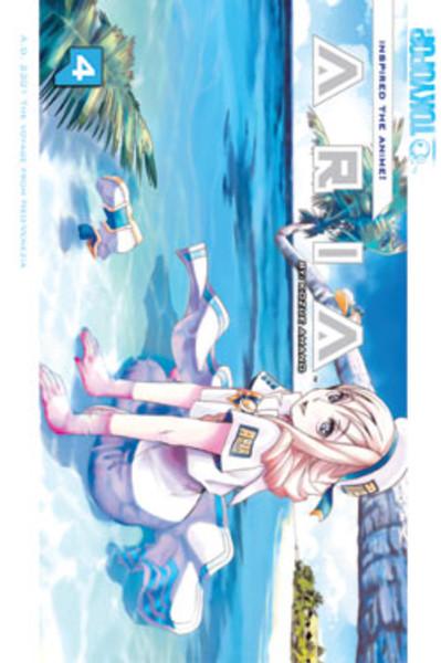 Aria Manga Volume 4