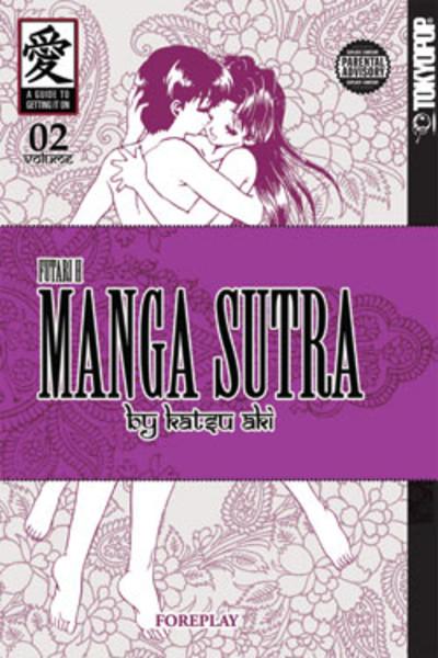 Manga Sutra: Futari H Manga 02