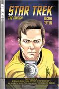 Star Trek The Manga Volume 3
