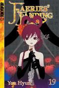 Faeries' Landing Manga Volume 19