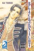 Black Knight Manga Volume 4