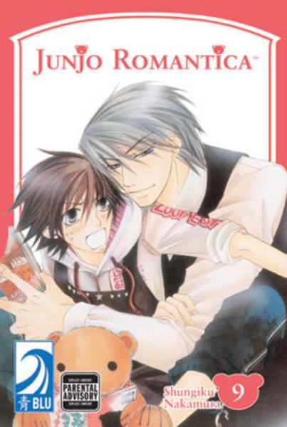 Junjo Romantica Pure Romance Manga Volume 9
