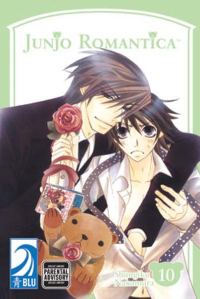Junjo Romantica Pure Romance Manga Volume 10