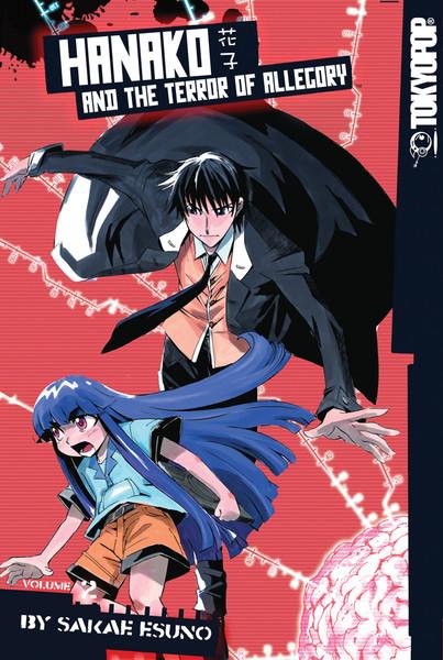 Hanako and The Terror of Allegory Manga Volume 2
