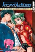 Gravitation Manga Omnibus 3 (Vols 5-6)