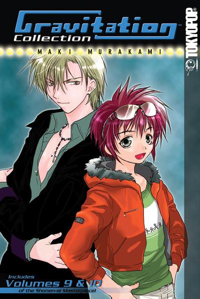 Gravitation Manga Omnibus 5 (Vols 9-10)
