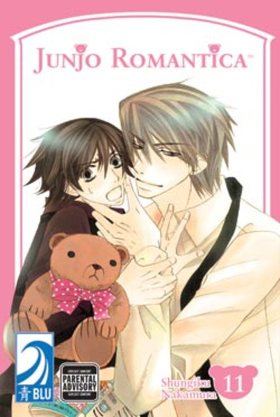 Junjo Romantica Pure Romance Manga Volume 11