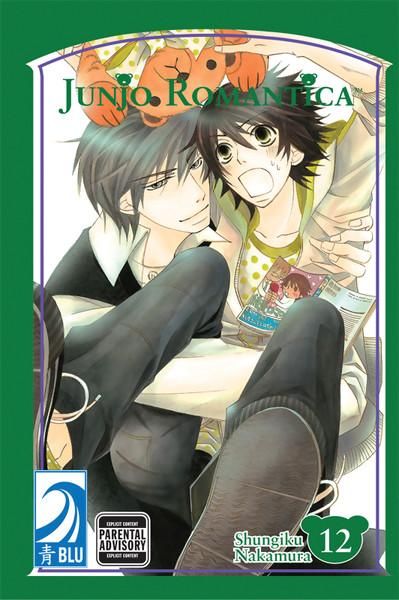 Junjo Romantica Pure Romance Manga Volume 12