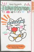 Neko Ramen Graphic Novel 4