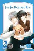 Junjo Romantica Pure Romance Manga Volume 8