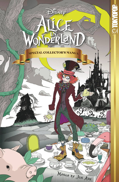 Alice in Wonderland Collector's Edition Manga (Hardcover)