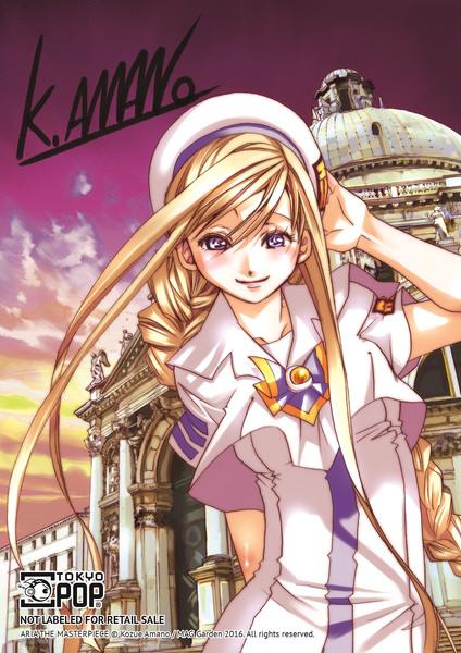 Aria The Masterpiece Manga Volume 2 + GWP