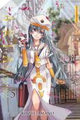 Aria The Masterpiece Manga Volume 5