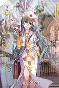 Aria The Masterpiece Manga Volume 5 + GWP