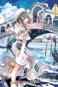 Aria The Masterpiece Manga Volume 7 + GWP