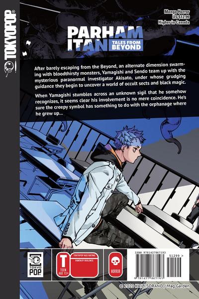 Parham Itan Tales From Beyond Manga Volume 2