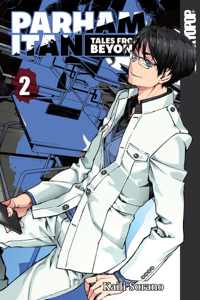 Parham Itan Tales From Beyond Manga Volume 2