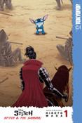 Stitch and the Samurai Manga Volume 1
