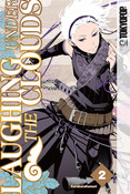 Laughing Under the Clouds Manga Volume 2