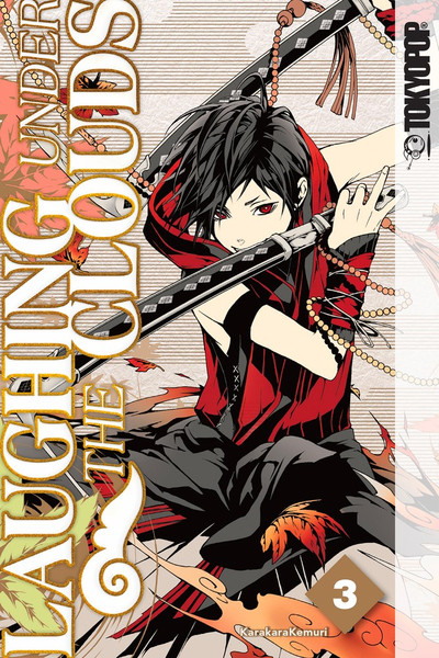Laughing Under the Clouds Manga Volume 3