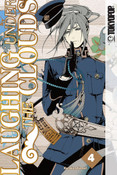 Laughing Under the Clouds Manga Volume 4
