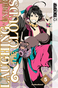 Laughing Under the Clouds Manga Volume 5