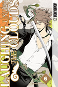 Laughing Under the Clouds Manga Volume 6