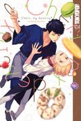 Cheri, My Destiny! Manga