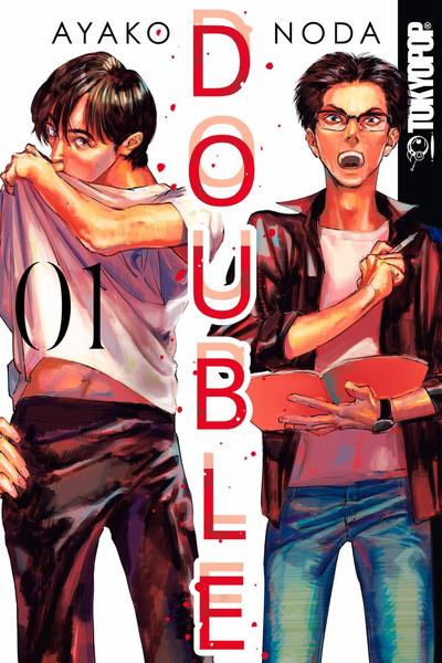 Double Manga Volume 1