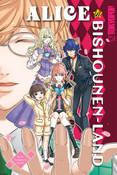 Alice in Bishounen-Land Manga Volume 1