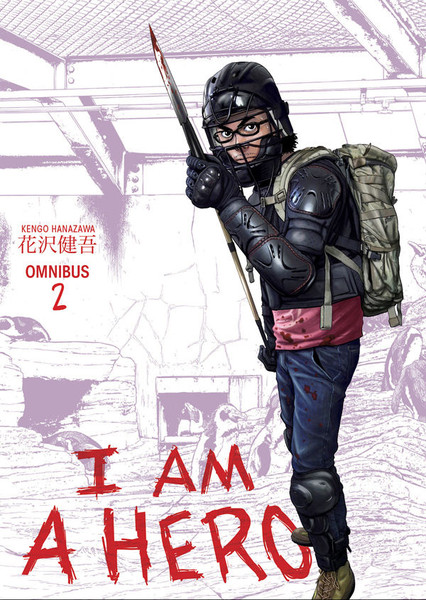 I Am a Hero Manga Omnibus Volume 2