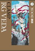 RG Veda Manga Omnibus Volume 2