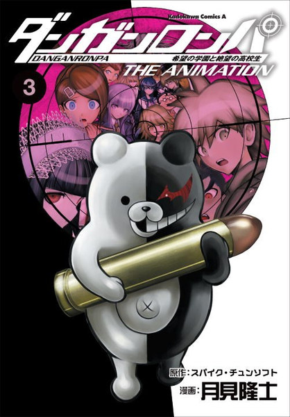 Danganronpa The Animation Manga Volume 3