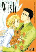 Wish Manga Omnibus