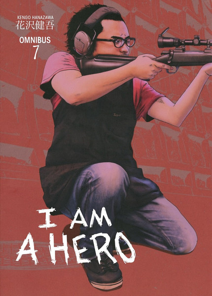 I Am a Hero Manga Omnibus Volume 7