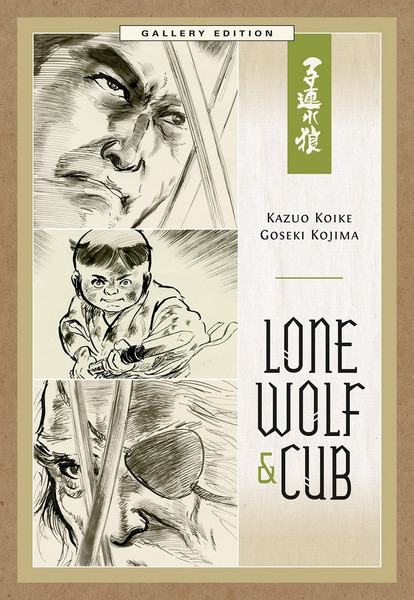 Lone Wolf & Cub Gallery Edition Artbook (Hardcover)