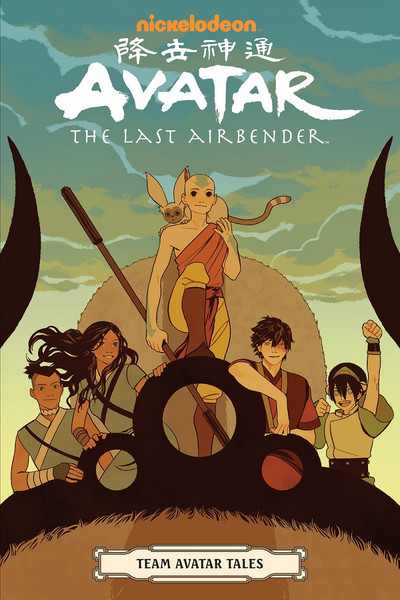 Avatar the Last Airbender Team Avatar Tales Manga