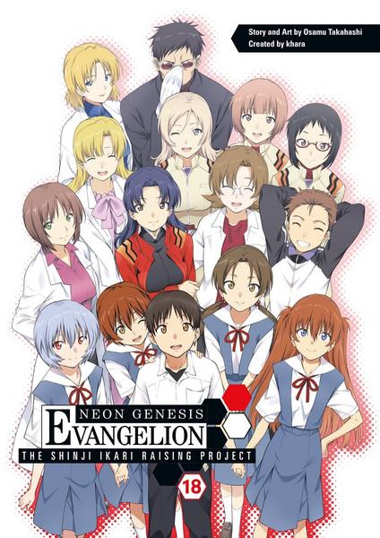 Neon Genesis Evangelion Shinji Ikari Raising Project Manga Volume 18