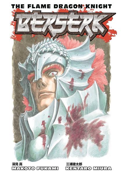 Berserk The Flame Dragon Knight Manga