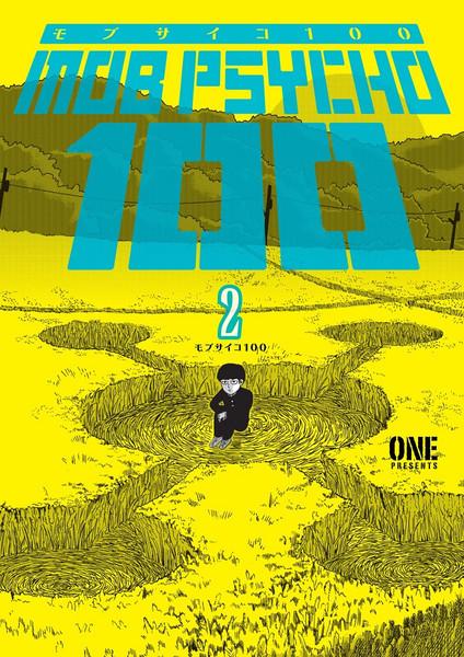 Mob Psycho 100 Manga Volume 2