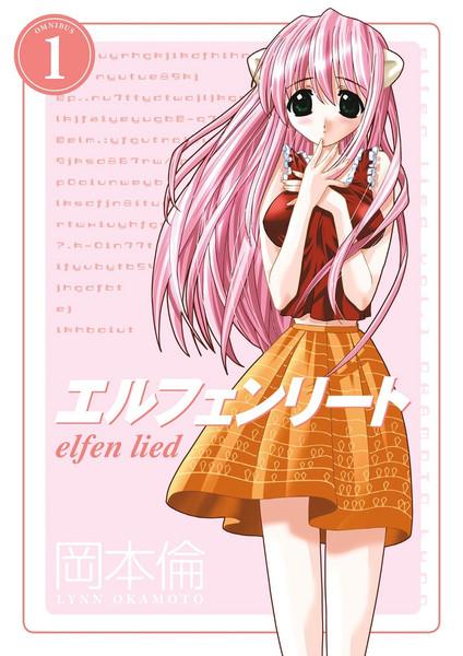 Elfen Lied Manga Omnibus Volume 1