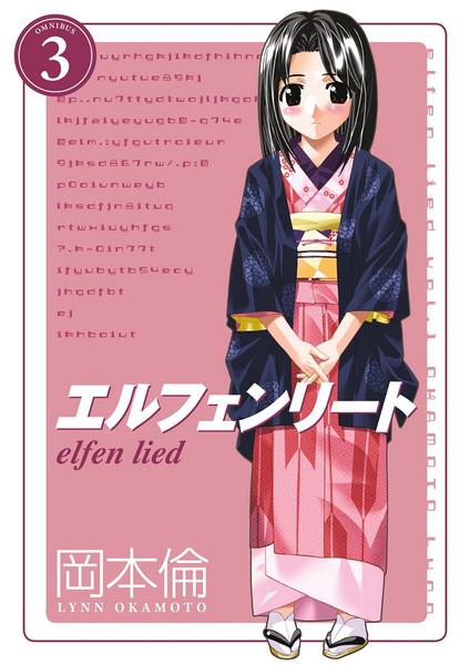 Elfen Lied Manga Omnibus Volume 3