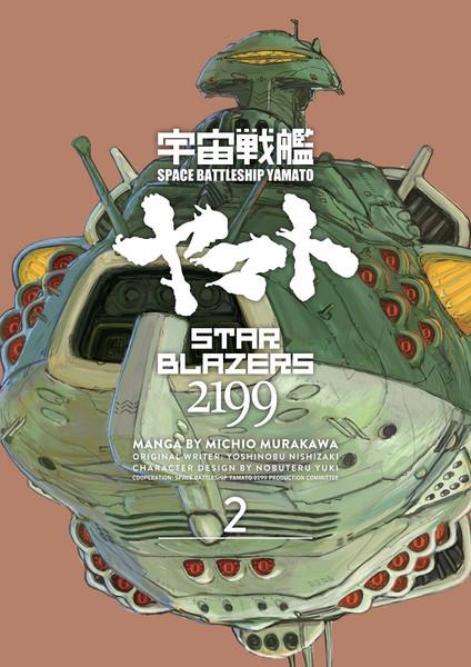 Star Blazers Space Battleship Yamato 2199 Omnibus Volume 2