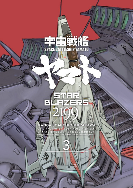 Star Blazers Space Battleship Yamato 2199 Omnibus Volume 3