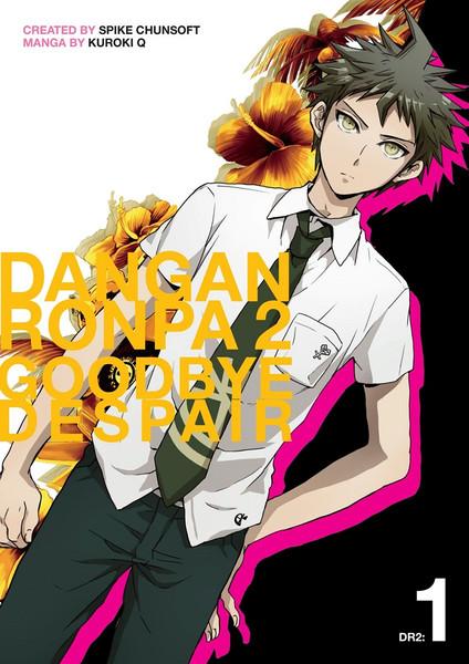 Danganronpa 2 Goodbye Despair Manga Volume 1