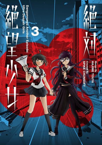 Danganronpa Another Episode Ultra Despair Girls Manga Volume 3