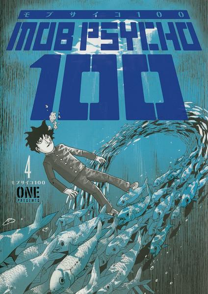 Mob Psycho 100 Manga Volume 4