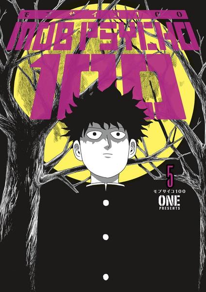 Mob Psycho 100 Manga Volume 5