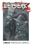 Berserk Manga Volume 40