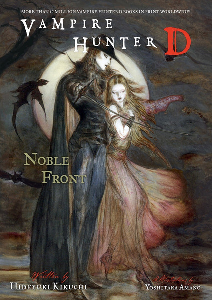 Vampire Hunter D Novel Volume 29